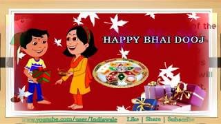 Happy Bhai Dooj/Bhau Beej 2017 SMS, wishes, Greetings, Quotes Whatsapp VIdeo