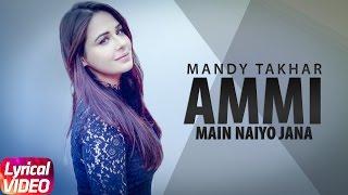 Main Naiyo Jana (Lyrical) | Amrinder Gill | Yo Yo Honey Singh | Punjabi Lyrical Songs