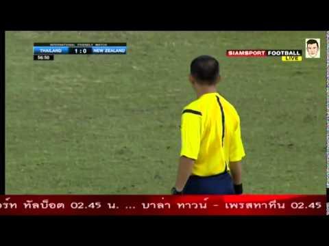 คลิปไฮไลท์อุ่นเครื่อง ทีมชาติไทย 2-0 นิวซีแลนด์ Thailand 2-0 New Zealand