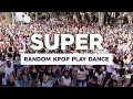 FDCC   Brazilian Random Play Dance   KPOP PLAY