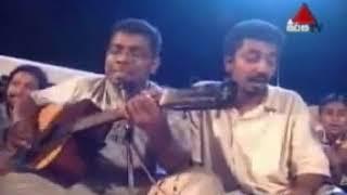 Api Nodanna live (Ninden Sewwa Ma Padure) Thumbnail