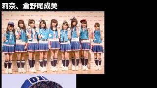 AKB48チーム8の舞木香純ちゃんを応援するスレッドです! 2016年5月29日...