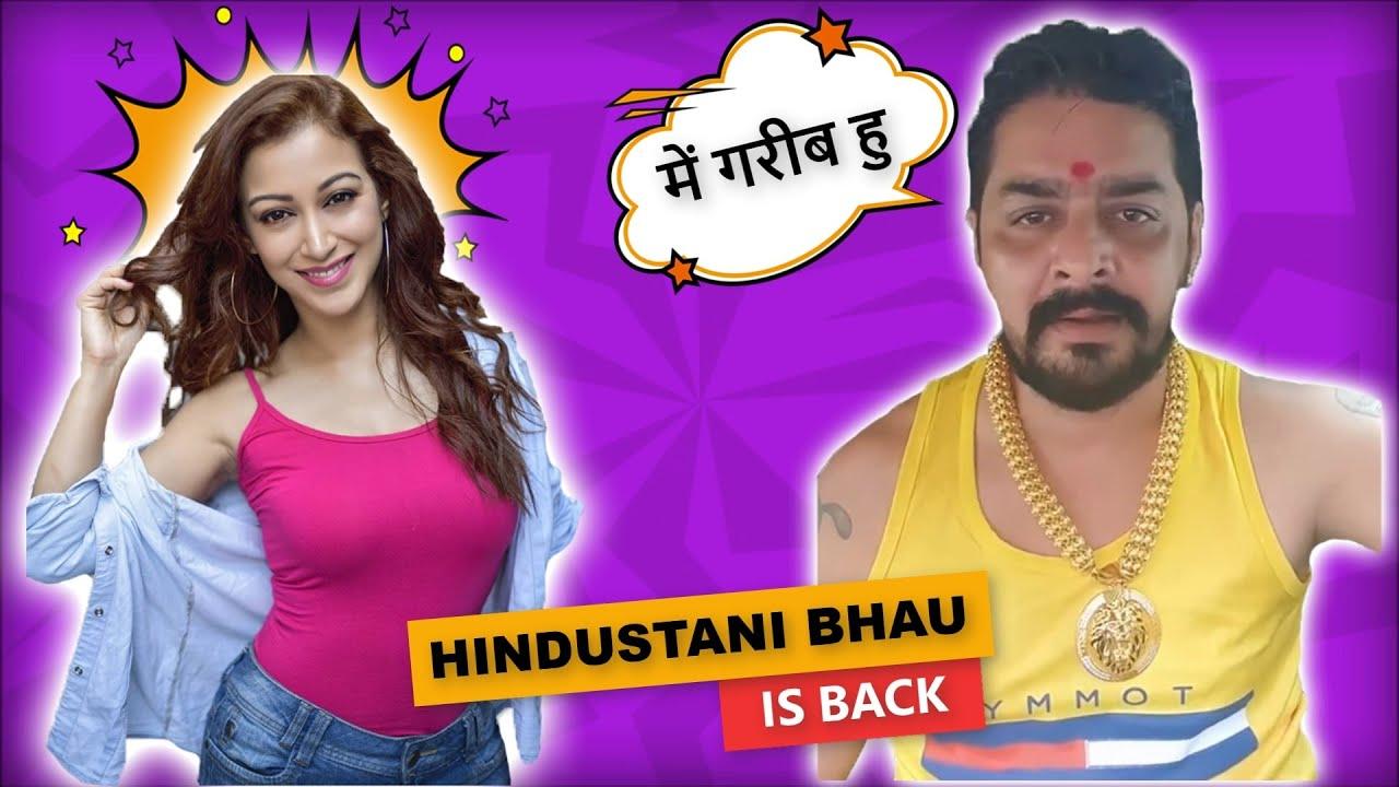 HINDUSTANI BHAU BACK | SONG INDIAN MEMES