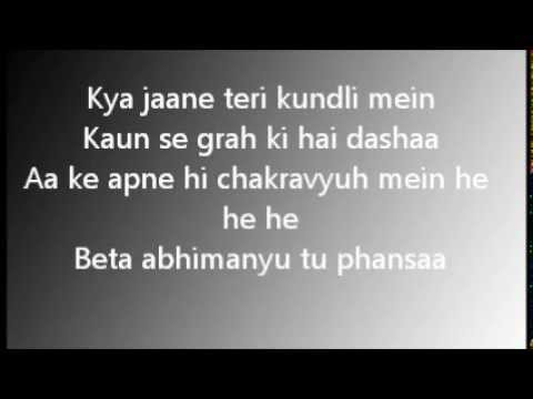 Paaji tussi such a pussy cat (Full Lyrics) Saif Ali Khan-Happy Ending