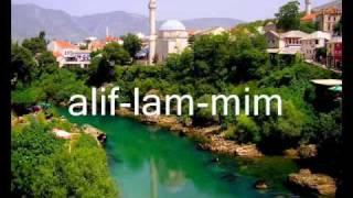 Sourat Al Baqarah la vache versets 1 à 5