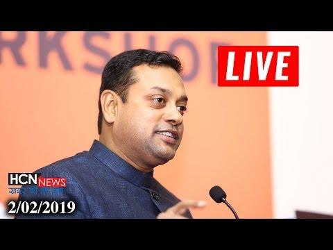 HCN News   Sambit Patra Live at BJP Head Office, New Delhi