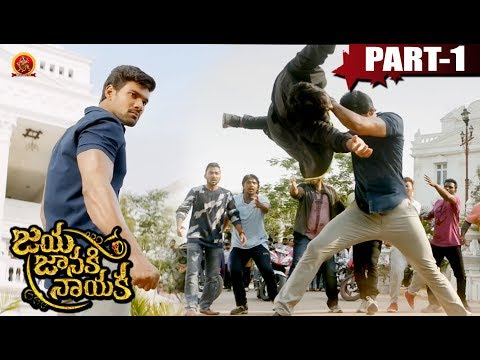 Jaya Janaki Nayaka Full Movie Part 1 - Bellamkonda Sai Srinivas, Rakul Preet Singh - Boyapati Srinu