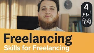 Which Skill to learn for Freelancing should i learn? Freelancing Course in Urdu/Hindi