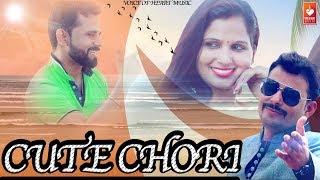 CUTE CHORI|Amarjeet Moun ,Rajesh Saini,Sonia Garg|New haryanvi songs haryanvi 2018