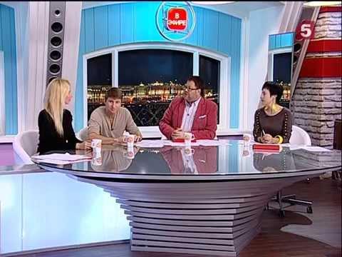 Татьяна Тотьмянина и Алексей Ягудин в программе Утро на 5. 28.11.2014
