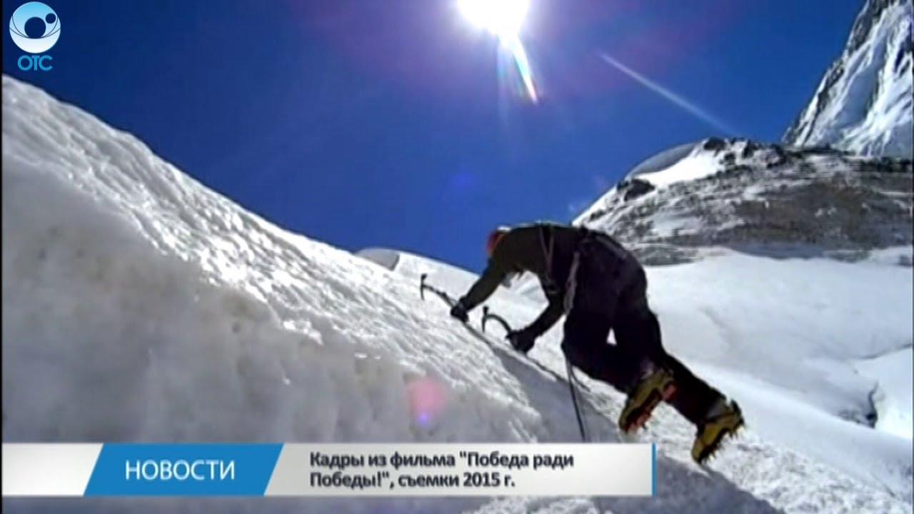 Лучше гор могут быть только горы. Когда новосибирская экспедиция отправится покорять Эверест?