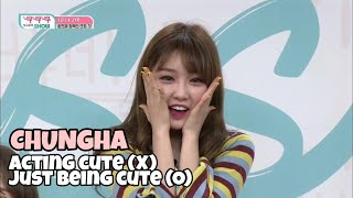 [청하] 귀여운 건 질색인 귀염둥이 모먼트 모음 (ChungHa)