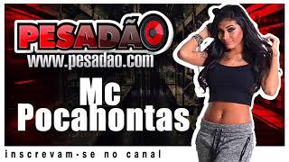 Mc Pocahontas - Show (DJ Batata)