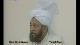Urdu Khutba Juma on July 12, 1991 by Hazrat Mirza Tahir Ahmad