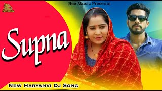 Latest haryanvi song 2017 | supna | raj gurjar | rp poonia | vraj bandhu | new haryanvi song