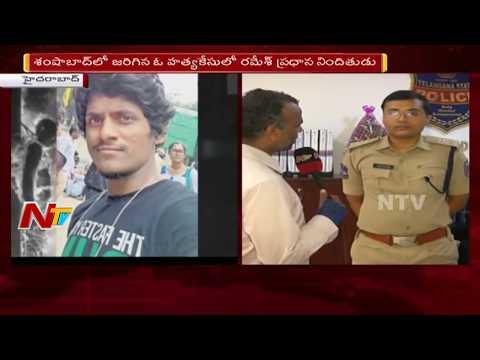 DCP Prakash Reddy Face to Face Over Attapur Ramesh Demise Incident   NTV