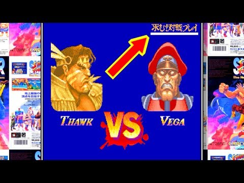T.Hawk - SUPER STREET FIGHTER II for FM TOWNS(富士通,FUJITSU)