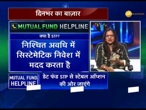 Mutual Fund Helpline: Solve all your mutual fund related que