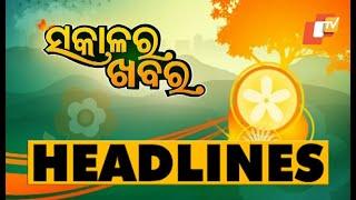 7 AM Headlines 13 June 2021 | Odisha TV