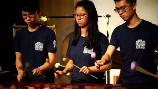 Gip Percussion Ensemble : 初擊薈 Highlight