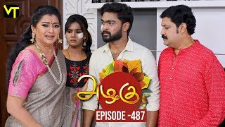 Azhagu - Tamil Serial | அழகு | Episode 487 | Sun TV Serials | 26 June 2019 | Revathy | VisionTime