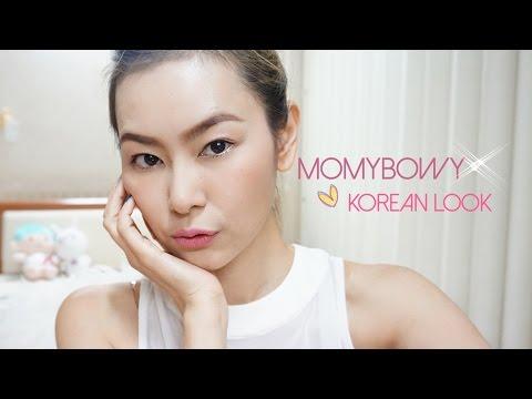 Momybowy Makeup And Hair Tutorials Korean Look Korean Style Youtube