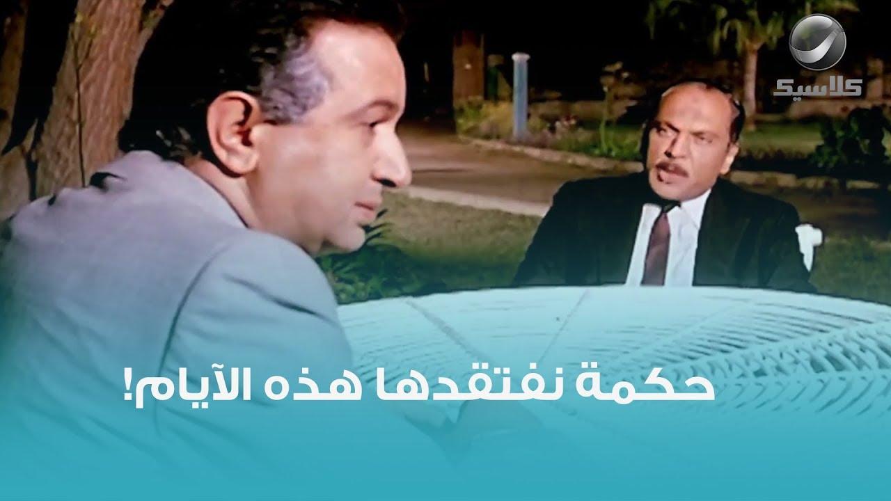 روتانا كلاسيك | مشهد رائع للنجم الراحل حسين الشربيني من فيلم «جري الوحوش»