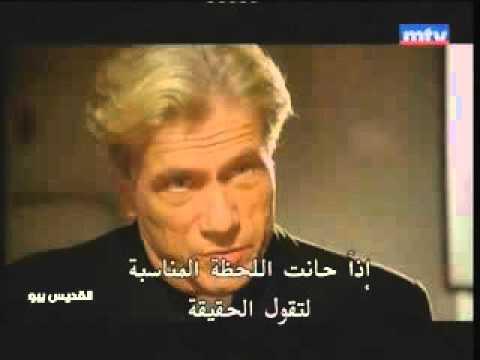 PADRE PIO MOVIE (arabic subtitles)