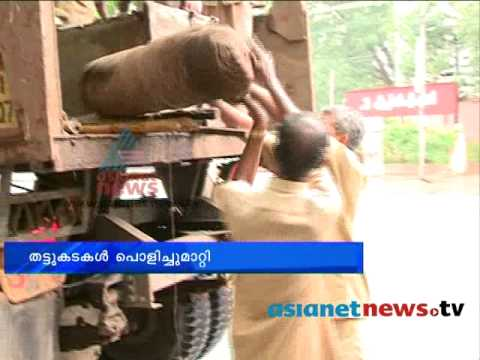 Trivandrum  News:Unauthorised sellers : Chuttuvattom 12th July 2013 ചുറ്റുവട്ടം