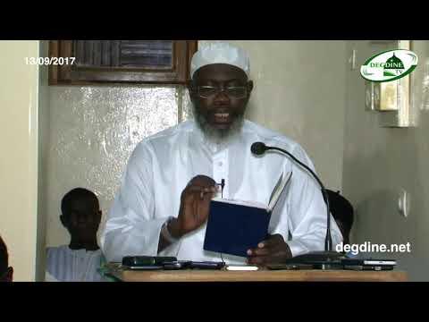 Tafsir 010 du 13 09 2017 || Baqara 97- 105 || Imam Hassan SARR