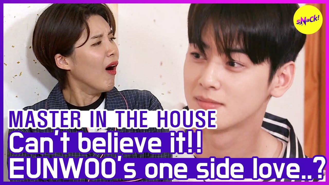 "[HOT CLIPS] [MASTER IN THE HOUSE ] EUNWOO, ""I just wanna keep her as a precious memory"" (ENG SUB)"