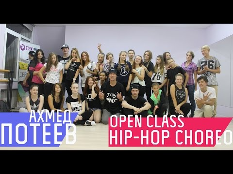 MDC NRG — Школа танцев в Москве метро Преображенская площадь