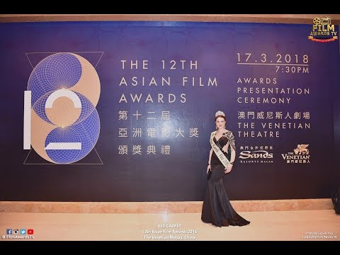 Red Carpet at 12th Asian Film Awards 2018 Macau 亞洲電影大獎