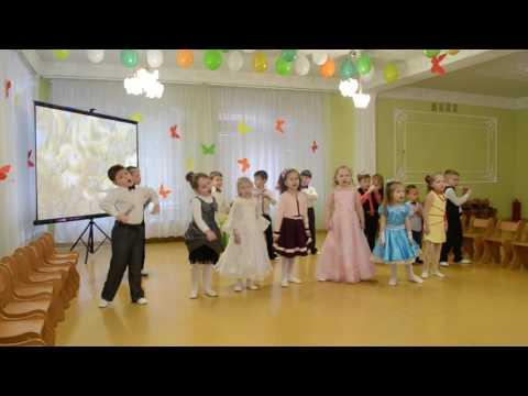 Смотреть танец для детей про весну