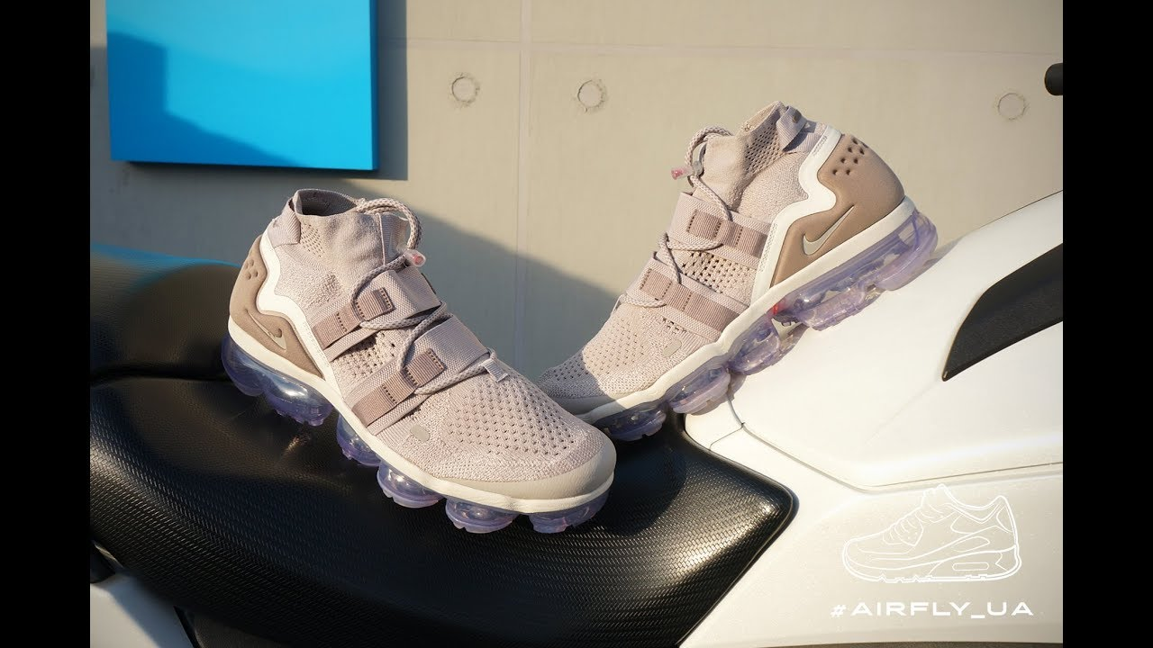 1205f6e673 Nike Air Vapormax Flyknit Utility Moon Particle - YouTube