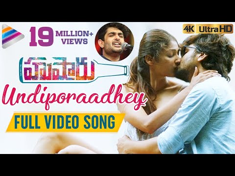 2020 new image love songs download telugu movies video song