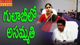 Municipal Politics in TRS: Chairman vs Councillor Political Game in Nizamabad || Raj News