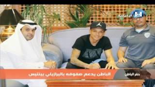 أخبار الرياضة: أعضاء شرف الهلال يؤيدون عرض الإدارة للفرج والدوسري