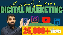 Digital Marketing for Beginners | Brand | Career | Courses | Online Marketing [URDU] 2019