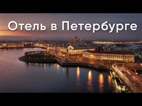 Шок цена! Срочная продажа отеля  в Петербурге 17% доходность!