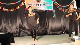 Black roses ( Muscat MOS ) Annuval day function