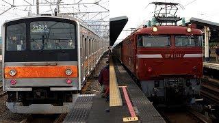 2019/12/11 【譲渡配給輸送】 205系 M1編成 EF81 141 大宮駅 | JR East: Delivery of 205 Series M1 Set to Jakarta