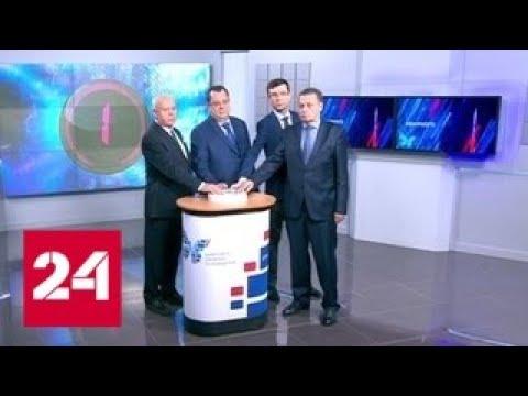 В Уфе прошла официальная церемония запуска регионального цифрового телевещания