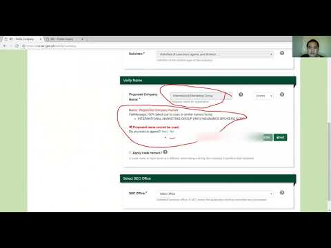 how to search registered company in SEC Website