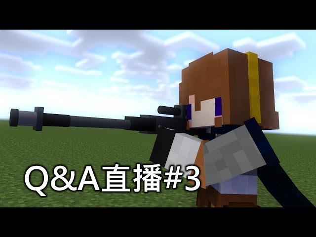 天兵Q&A直播#3:遊玩星際大戰戰場前線2(我知道觀眾端會lag在15~30fps,不用跟我在聊天室靠北了)
