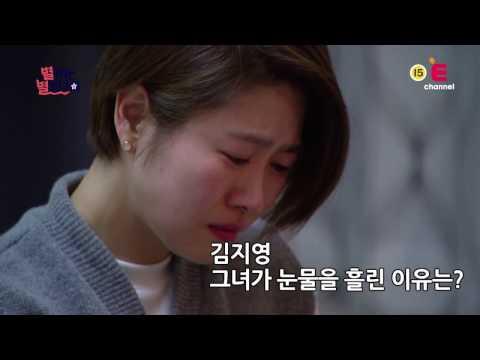 전원일기의 잉꼬 부부 남성진, 김지영 결국 �