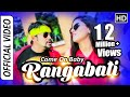 Come On Baby Rangabati | Official Video Song | Humane Sagar | Lubun, Nikita | Tarang Music Originals