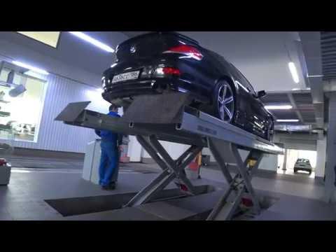 BMW 6 серии купе 2007года за 840 000 рублей. Осмотр перед покупкой в дилерском центре
