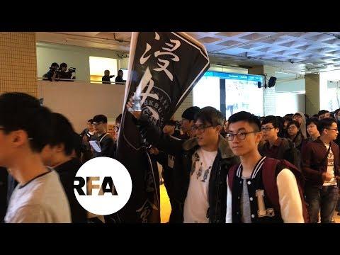 Hong Kong Students Protest Over Compulsory Mandarin | Radio Free Asia (RFA)