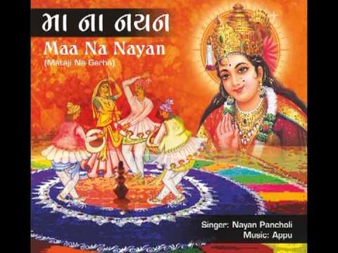 Kehto Re Jaje Re Chanda - Maa Na Nayan